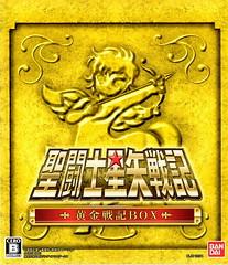 [Imagens] Saint Cloth Myth Seiya de Pégasus V1 Gold Limited 6602007615_edb653d945_m
