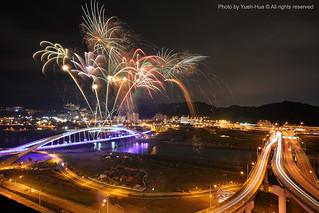 Fireworks on Sunshine Bridge, New Taipei City │ Nov. 26, 2011