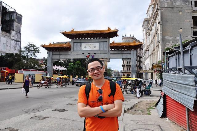 China town, Old Havana