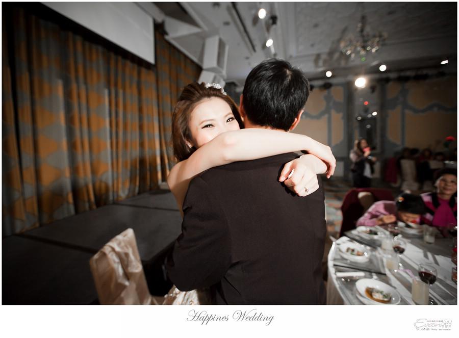 婚禮紀錄 緯洋&純華 _0136