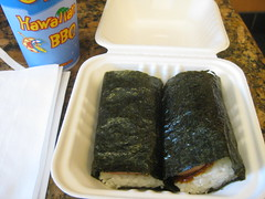 meal, lunch, vegetarian food, food, dish, cuisine, onigiri,