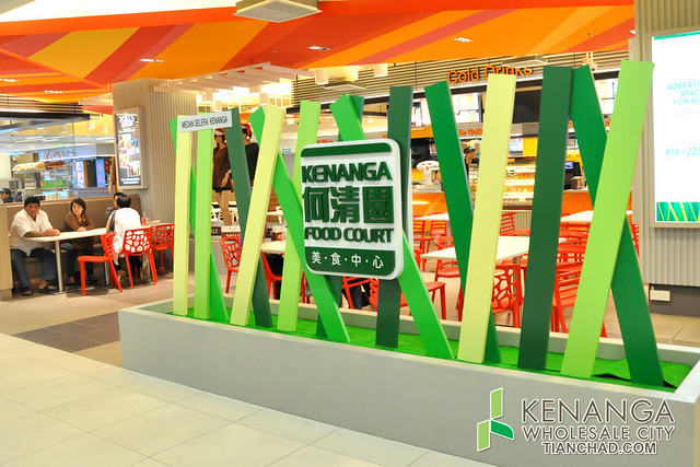 Kenanga Wholesale City 何清园批发城 | TianChad.com