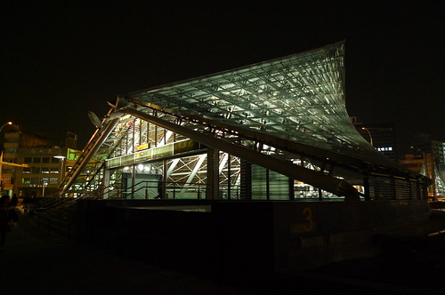 Metro Station - Kaohsiung, Taiwan