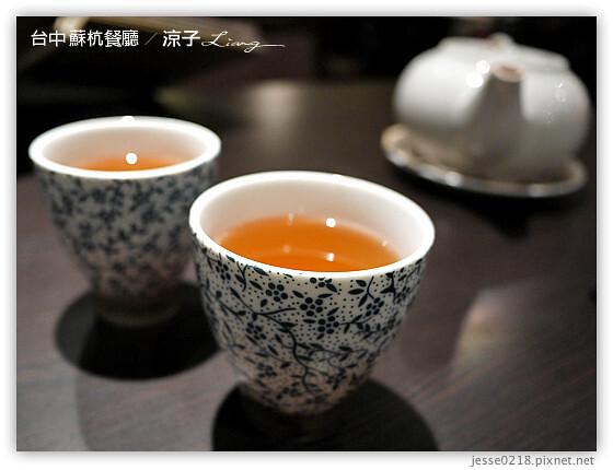 台中 蘇杭餐廳 13
