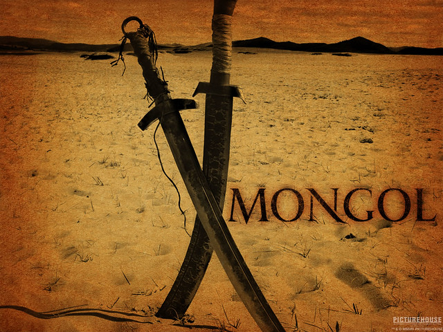mongol_poster-2365