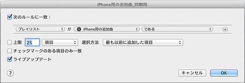 スクリーンショット 2012-01-22 14.41.23
