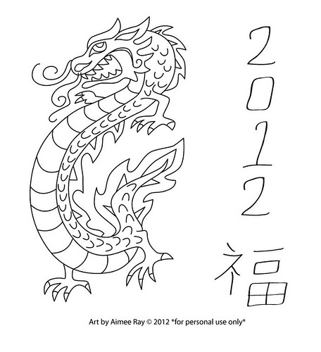 year of the dragon pattern