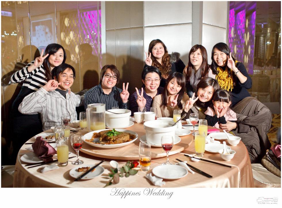 2011-12-17-14-31-32_00411