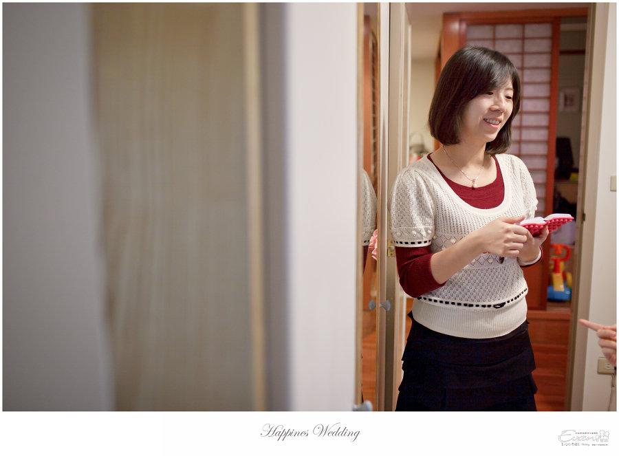 婚禮紀錄 婚禮攝影_0069
