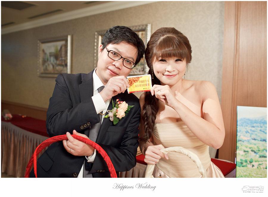 婚禮紀錄 婚禮攝影_0233