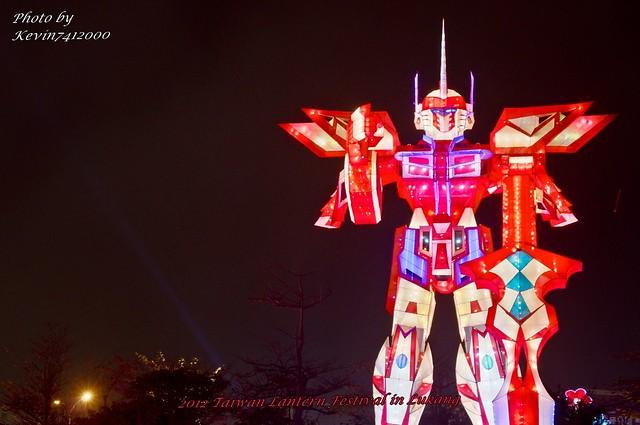 我的家鄉:2012台灣燈會在鹿港