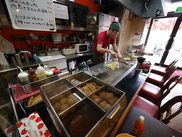 Photo:Oden and Hot Plate By GetHiroshima