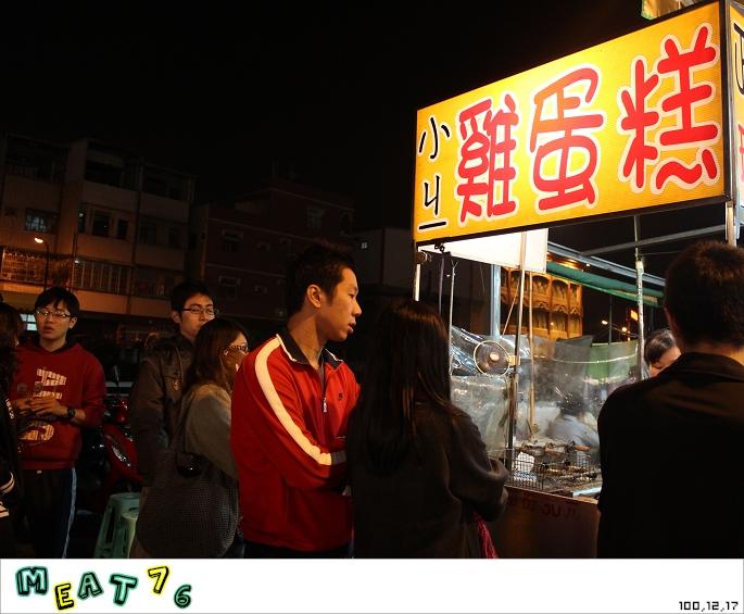【食記】高雄青年夜市|無論男孩女孩,都抵擋不了小ㄐㄧ雞的誘惑01.jpg