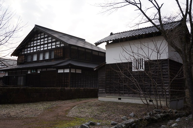 Yoshinodani