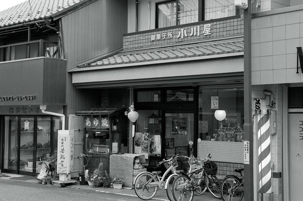 菓子処 小川屋|岐阜県美濃市