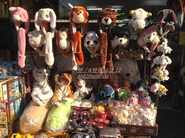 34東大門玩具文具批發綜合市場.繼承者們貓頭鷹暖手抱枕Roumang