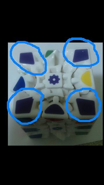 齒輪方塊二代角塊