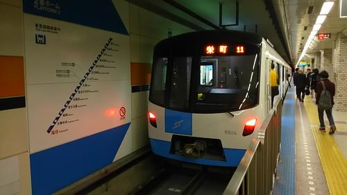 Sapporo Municipal Subway 9000series in Fukuzumi station, Hokkaido, Japan /May 5, 2016