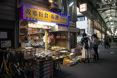 Osaka大阪