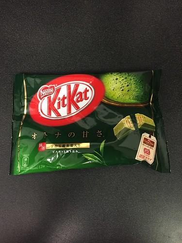 Japanese KitKats 2