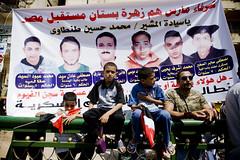 No to military tribunals لا للمحاكمات العسكرية