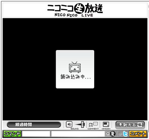 ニコニコ動画-読み込み中画面01