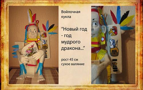 Ключник Григорий - Страница 3 6431476321_9806da19f4