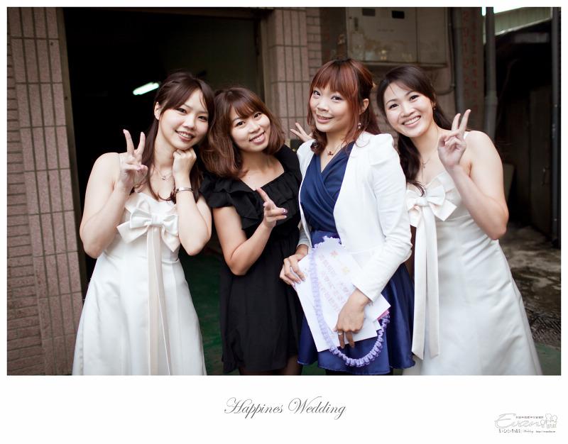[婚禮攝影] 威智&佳慧  婚禮紀錄_0028