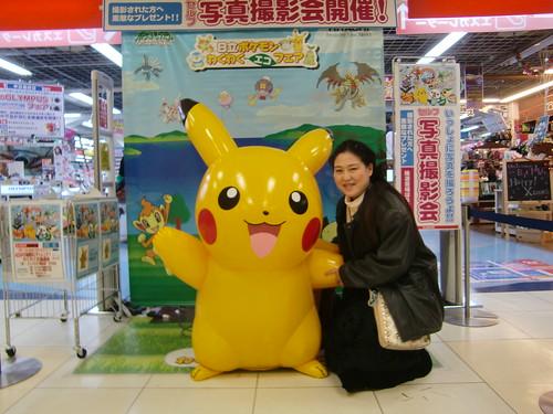 ピカチュウと一緒 with Pikachu @ 新宿 Shinjuku Tokyo