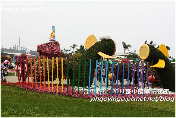 2011臺中國際花毯節20111126_I2131