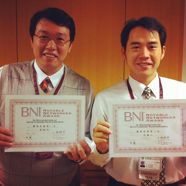 BNI長勝分會:2011.11月邀請來賓第一名:房仲達人林柏均、保險達人貴仁
