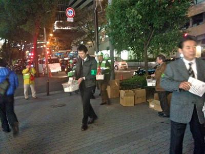 キタ歓楽街環境浄化パレード