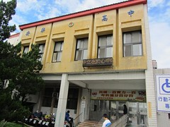 Anle High School