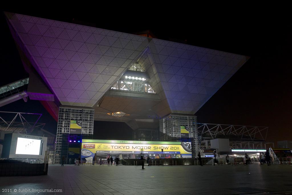 Motor Show - Big Site