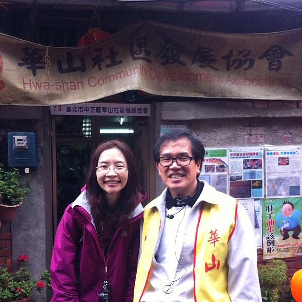 幸町:華山社區發展協會,葉森林理事長