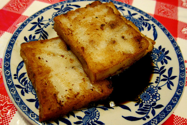 FRIED TURNIP CAKES | Flickr - Photo Sharing!