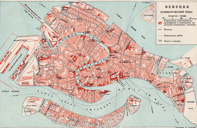 The Venice map (1930's, USSR)