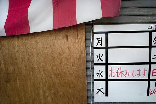 JJ C7 28 010 福岡市東区 M9 ET28a#