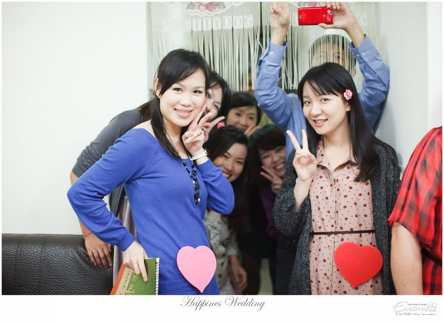 2011-11-19-09-49-50_00180