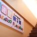 20111213小袋鼠親子館音樂課-001.jpg