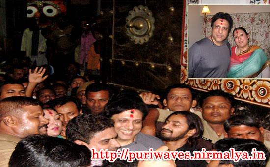 Hindi Cinema Artist Govinda Visited Puri