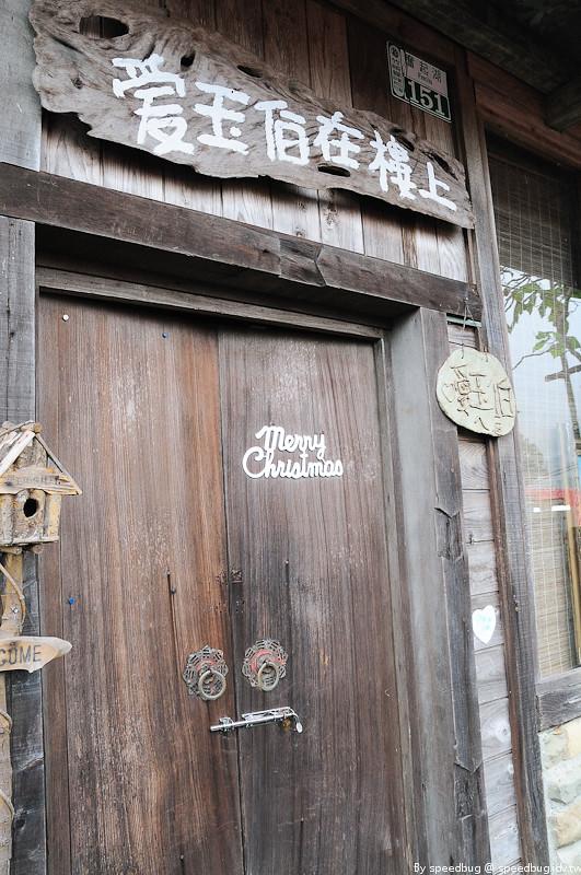 嘉義CHIAYI,嘉義美食 @小蟲記事簿