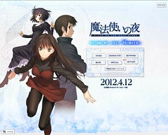 111216(1) - TYPE-MOON的最新【一般向】作品《魔法使いの夜》將在2012/4/12正式發售!