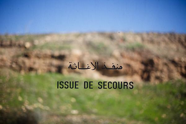 Maroc 2011 - Issue de secours - Dans le train