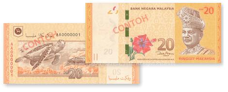 RM20 baharu 2012