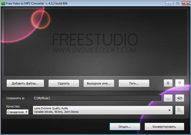 Главное окно программы Free Video to MP3 Converter