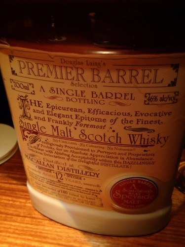 Macalan 12yrs Premier Barrel@Bar An@Bar An