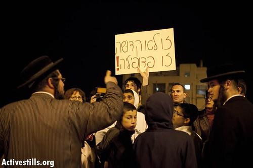 Beit Shemesh, Israel, 27.12.2011.