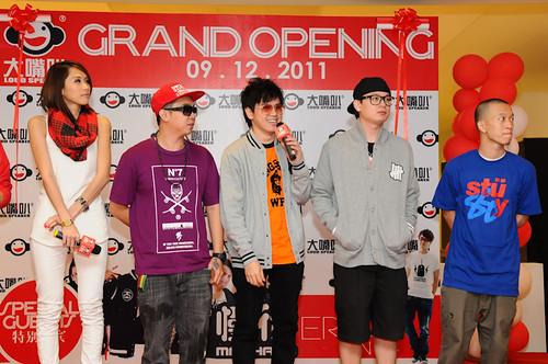 大嘴叭 Loud Speaker Karaoke Grand Opening @ First Subang