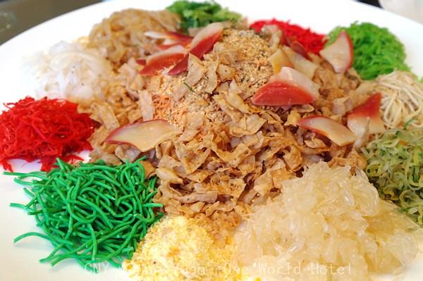 Chinese new year - zuan yuan